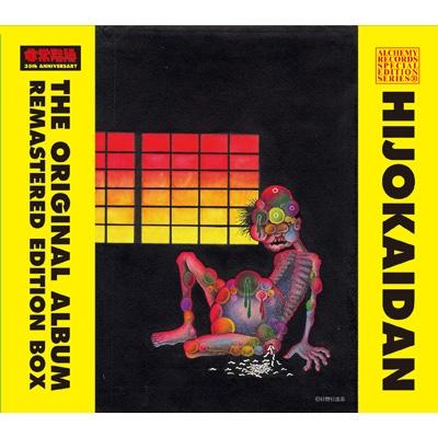 THE ORIGINAL ALBUM REMASTERED EDITION BOX (13CD)