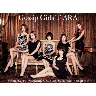 Gossip Girls 【ダイヤモンド盤】(CD+DVD+PHOTOBOOK)