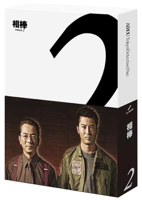 相棒 season 2 ブルーレイ BOX