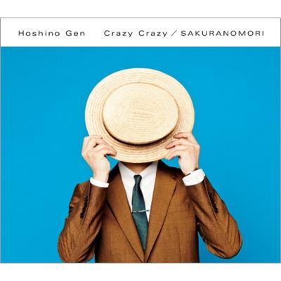 Crazy Crazy / 桜の森 (+DVD)【初回限定盤 : スリーブケース仕様】