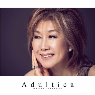 Adultica〜バラードを、いつも隣に〜(+DVD)【期間限定盤】