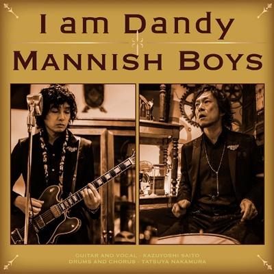 I am Dandy 【初回限定盤】