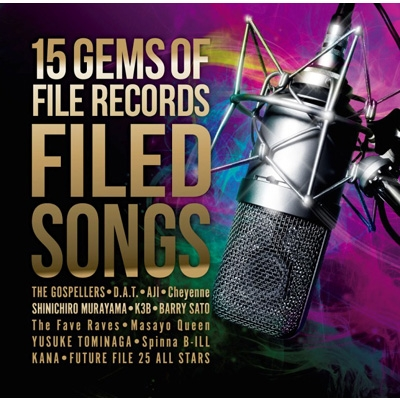FILED SONGS