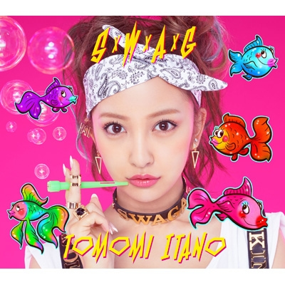 S×W×A×G 【初回限定盤 (CD+DVD)】