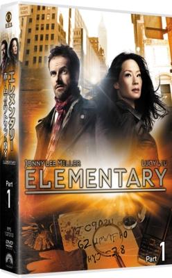 エレメンタリー ホームズ&ワトソン in NY DVD-BOX Part1【6枚組】