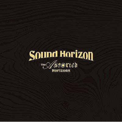 The Assorted Horizons 【初回限定デラックス盤】(Blu-ray)