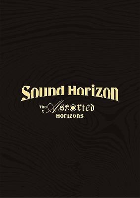 The Assorted Horizons 【通常盤】(Blu-ray)