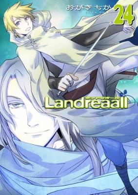 Landreaall 24 IDコミックス/ZERO-SUMコミックス