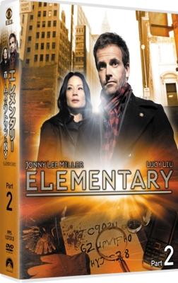 エレメンタリー ホームズ&ワトソン in NY DVD-BOX Part2【6枚組】