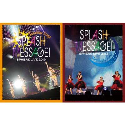 スフィアライブ2013 SPLASH MESSAGE!-サンシャインステージ/ムーンライトステージ -LIVE BD セット(同時購入特典:特製収納BOX付き)