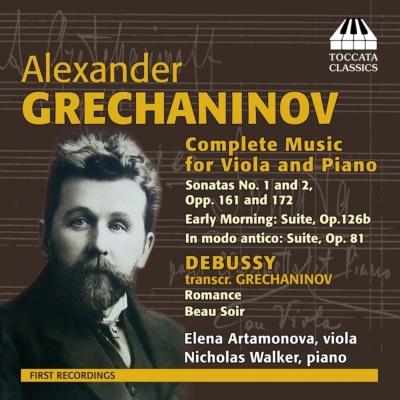 ヴィオラとピアノのための作品全集 アルタモノヴァ、ウォーカー