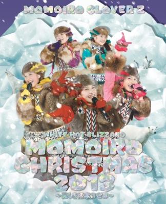 ももいろクリスマス2013 〜美しき極寒の世界〜LIVE Blu-ray