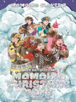 ももいろクリスマス2013 〜美しき極寒の世界〜LIVE DVD