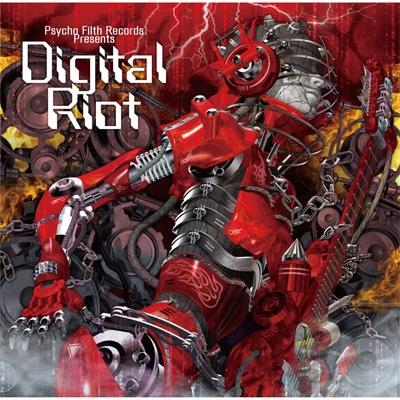 Digital Riot
