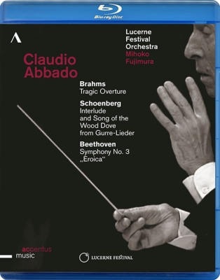 ベートーヴェン:交響曲第3番『英雄』、ブラームス:悲劇的序曲、他 藤村実穂子、アバド&ルツェルン祝祭管弦楽団(2013)