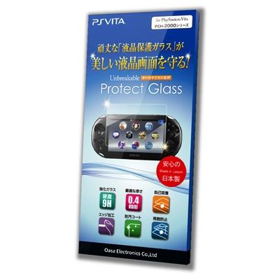PlayStation Vita PCH-2000シリーズ専用 液晶画面保護ガラス Protect Glass