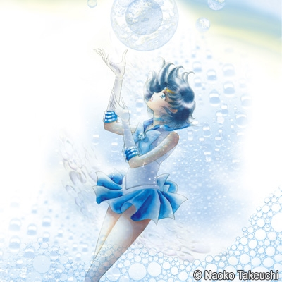 セーラースターソング / Heart Moving (美少女戦士セーラームーン: The 20th Anniversary Memorial Tribute 7inchアナログ盤)
