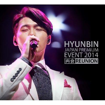 Hyunbin Japan Premium Event 2014 再会reunion