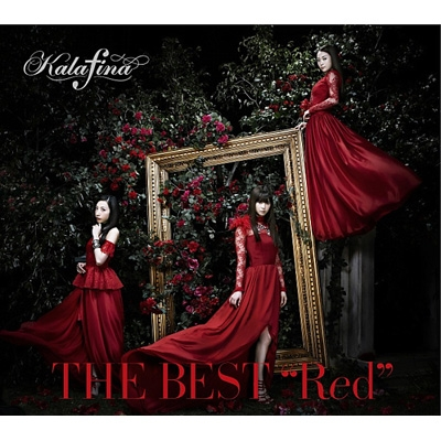 """THE BEST""""Red"""" 【初回生産限定盤】(CD+BD)"""