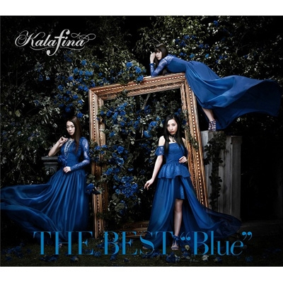 "THE BEST""Blue"" 【初回生産限定盤】(CD+BD)"