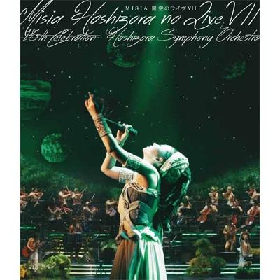 MISIA 星空のライヴVII -15TH CELEBRATION-HOSHIZORA SYMPHONY ORCHESTRA (Blu-ray)【初回生産限定盤】