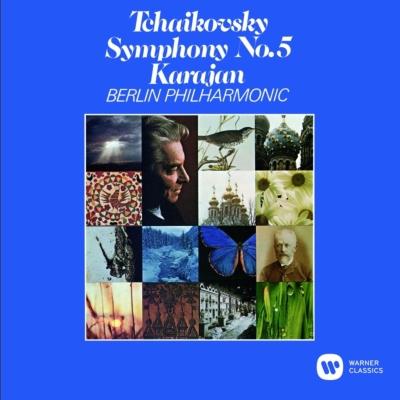 交響曲第5番 カラヤン&ベルリン・フィル(1971)