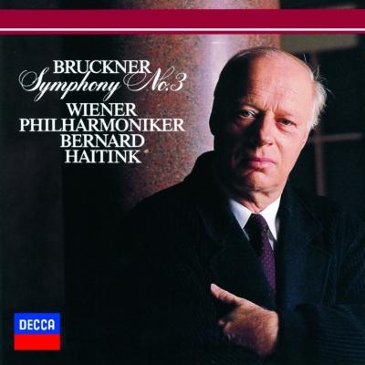 交響曲第3番 ハイティンク&ウィーン・フィル