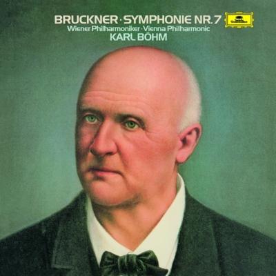 交響曲第7番 ベーム&ウィーン・フィル