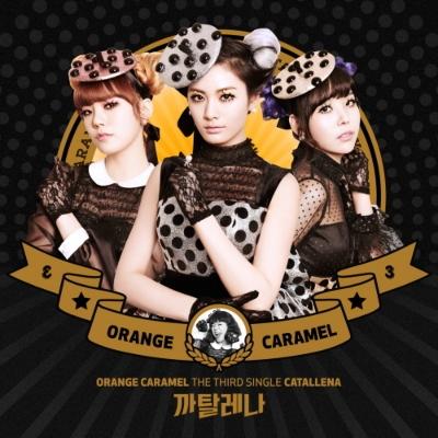 3rd Single: Catallena 【台湾特別盤】 (CD+DVD)