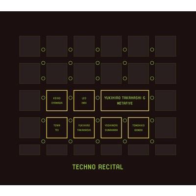 TECHNO RECITAL 【初回限定盤】