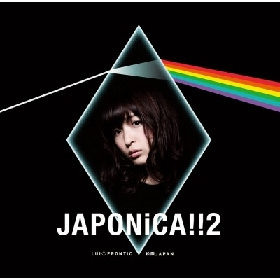 JAPONiCA!!2