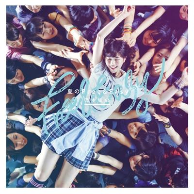 夏のFree&Easy 【CD+DVD盤Type-A】