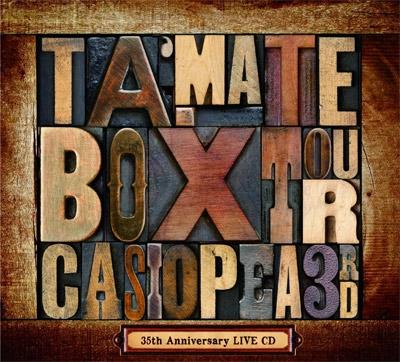 Ta Ma Te Box Tour ・casiopea 35th Aniversary Live Cd