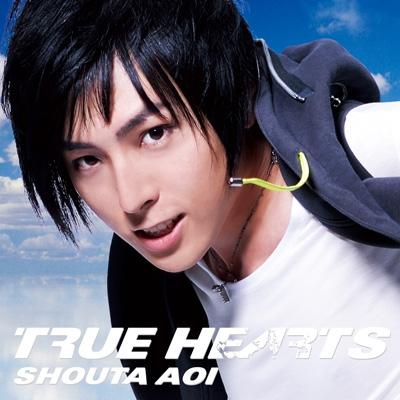 TRUE HEARTS 【初回限定盤A】(CD+DVD)