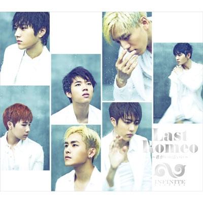 Last Romeo 〜君がいればいい〜【通常盤 初回プレス分】 (CD+フォトカード)