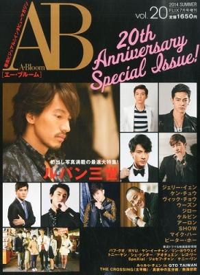 A-Bloom (エー・ブルーム)Vol.20 2014年 7月号