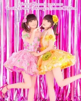 田村ゆかり LOVE LIVE *Fruits Fruits Cherry* & *Caramel Ribbon* (Blu-ray)