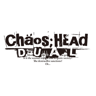 CHAOS; HEAD DUAL 限定版