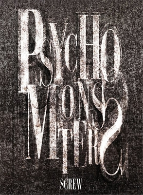 PSYCHO MONSTERS (+DVD)【初回限定盤B】