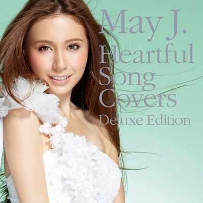 Heartful Song Covers -Deluxe Edition-