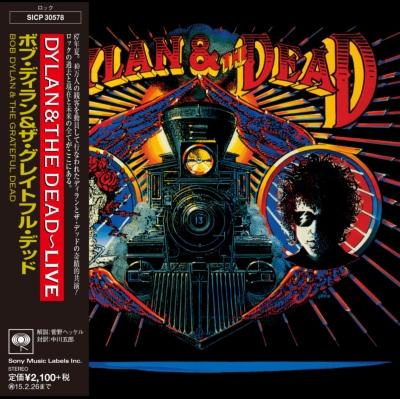 Dylan & The Dead (紙ジャケット)