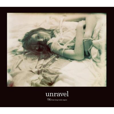 unravel (+DVD)【初回限定盤】
