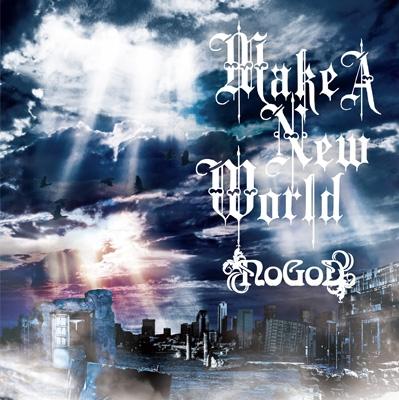 Make A New World