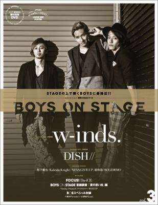 別冊CD&DLでーた BOYS ON STAGE vol.3 エンターブレインムック