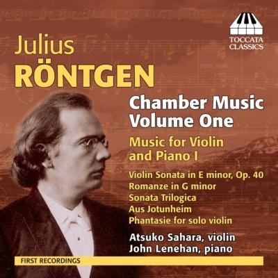 ヴァイオリンとピアノのための作品集第1集 佐原敦子、ジョン・レネハン