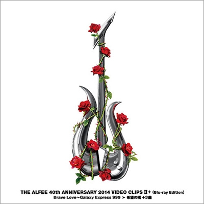 40th ANNIVERSARY 2014 VIDEO CLIPS II +(Blu-ray Edition)