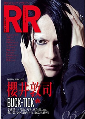 Rock And Read 054