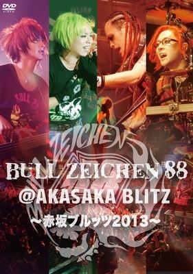 BULL ZEICHEN 88 @ AKASAKA BLITZ 〜赤坂ブルッツ2013〜【Loppi・HMV独占発売】