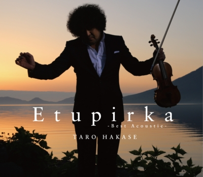 Etupirka-Best Acoustic-