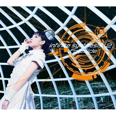 infinite synthesis 2 【初回限定盤 CD+Blu-ray】